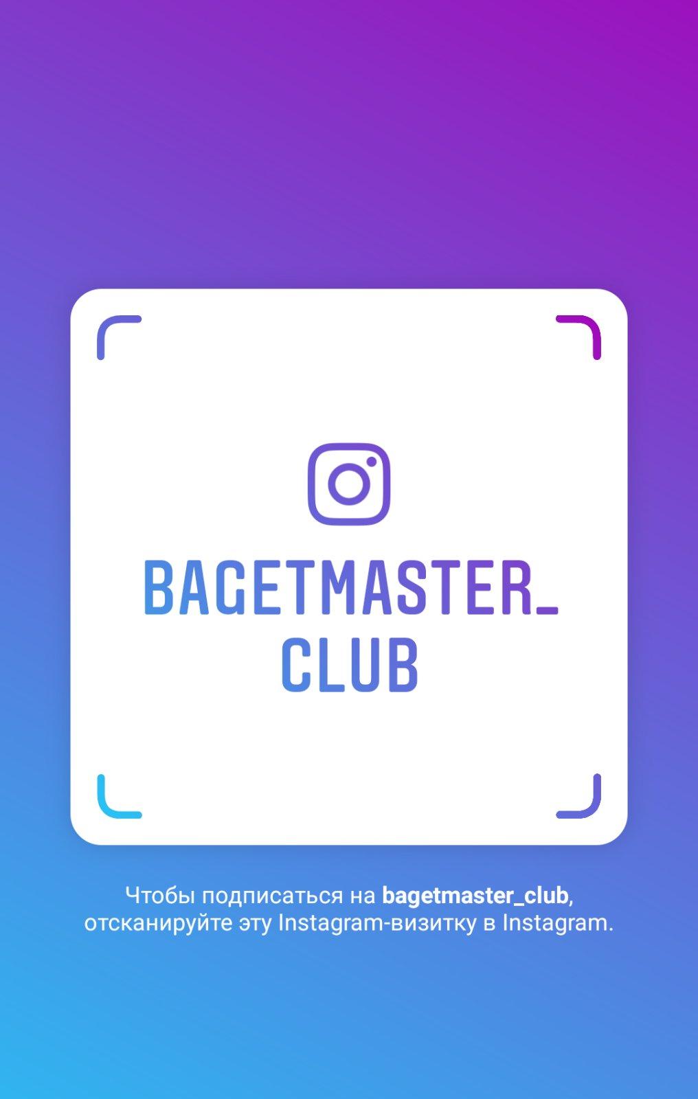 Страница baget-master в instagram
